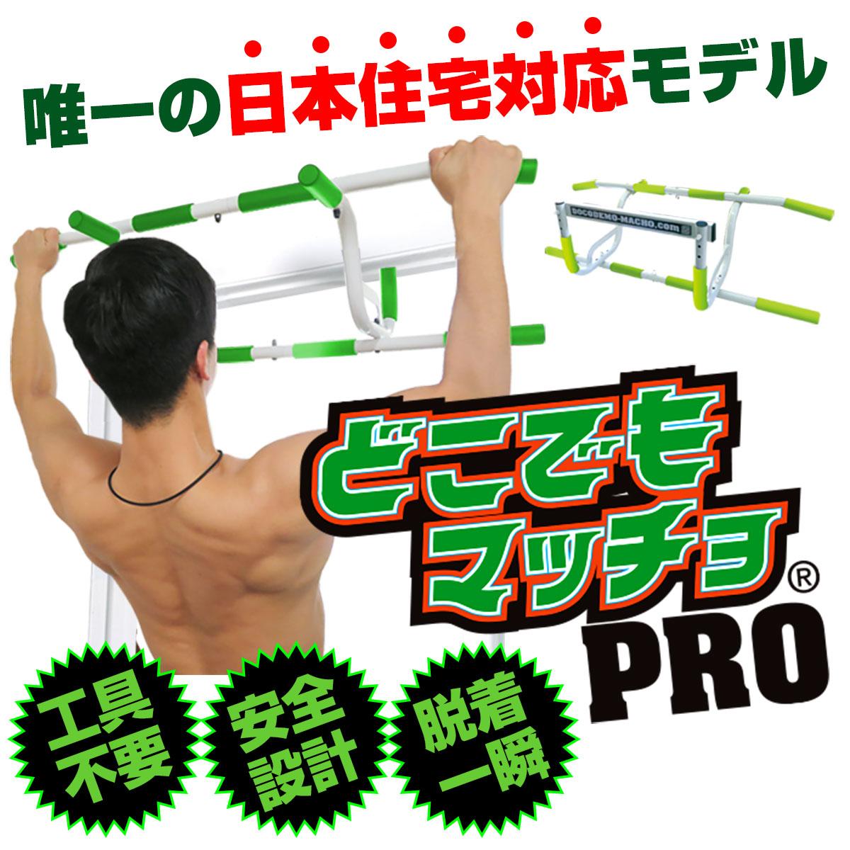 唯一の日本住宅対応モデル