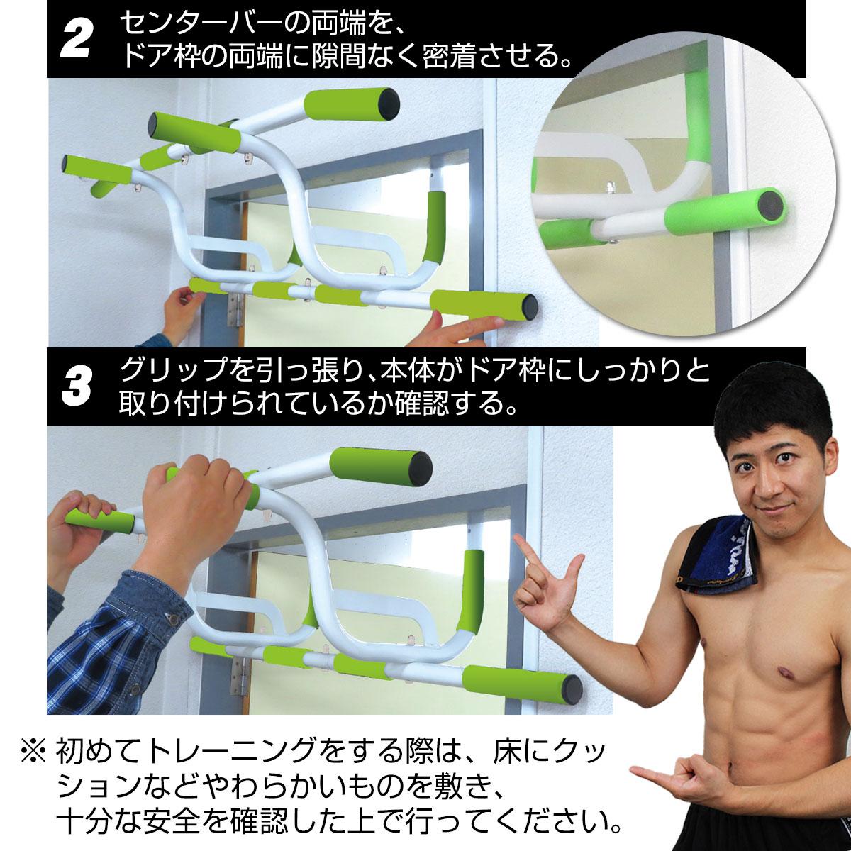 設置方法2